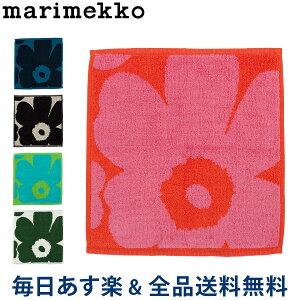 【GWもあす楽】[全品送料無料] マリメッコ Marimekko ミニタオル ハンドタオル ウニッコ コットン 25×25cm 063837 UNIKKO MINI TOWEL 北欧雑貨 ハンカチ かわいい 母の日 あす楽