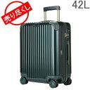【あす楽】 [全品送料無料] リモワ RIMOWA ボサノバ 42L スーツケース キャリーケース  ...