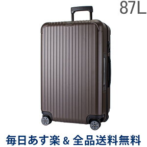 [全品送料無料] リモワ RIMOWA サルサ 811.73.38.5 SALSA 4輪 MultiWheel matte bronze マットブロンズ スーツケース 87L 電子タグ 【E-Tag】