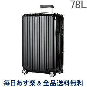 ae15e891c0 [全品送料無料] リモワ RIMOWA 【4輪】 サルサ デラックス 831.70.50.5 スーツケース マルチ 【Salsa Deluxe 】  Multiwheel ブラック .