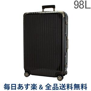 [全品送料無料] リモワ RIMOWA リンボ 98L 882.77.33.5 マルチホイール スーツケース グラナイトブラウン Limbo MultiWheel Granite brown 電子タグ 【E-Tag】