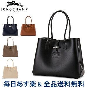 7055c9742cd8 ロンシャン(Longchamp) レザー バッグ トートバッグ - 価格.com