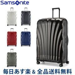 サムソナイト スーツケース 144L 軽量 コスモライト3.0 スピナー