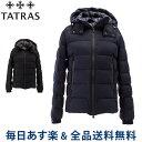 [全品送料無料] タトラス TATRAS メンズ ダウンジャケット Borbore ボルボレ MTA18A4369 Quilts Borbore Basic 高品質 ショート丈 ダウン スリム ジャケット 保温 機能性