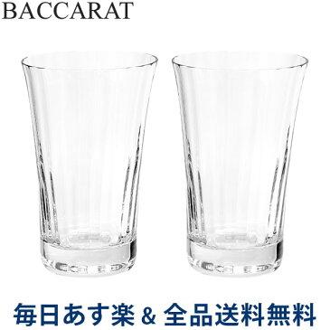 【あす楽】 [全品送料無料] Baccarat (バカラ) ミルニュイ タンブラー (2個セット) MILLE NUITS GLASS TUMBLER 2105761