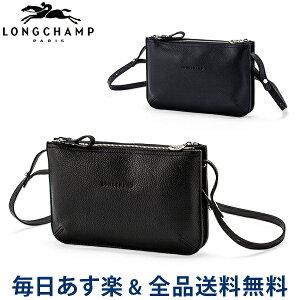 7e57bbfe29e0 ロンシャン(Longchamp) レザー バッグ ショルダーバッグ - 価格.com