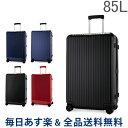 [全品送料無料] リモワ RIMOWA 【Newモデル】 エッセンシャル 832736 チェックイン L 85L 4輪 スーツケース Essential Check-In L 旧 サルサ