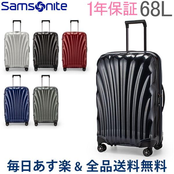 メンズバッグ, ビジネスバッグ・ブリーフケース  Samsonite 3.0 6968L V22 73350 Cosmolite 3.0 SPINNER 6925 FL2