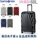【1年保証】[全品送料無料] サムソナイト Samsonite スーツケース コスモライト3.0 スピナー69【68L】旅行 出張 海外 V22 73350 Cosmolite 3.0 SPINNER 69/25 FL2 一年保証