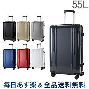 """[全品送料無料] ゼロハリバートン Zero Halliburton スーツケース 55L ポリカーボネート ZRL 26"""" Spinner Luggage 80583-05 ZTL26 ファスナータイプ 4輪 旅行 出張"""