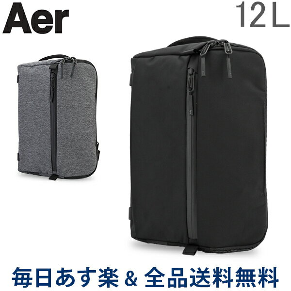 男女兼用バッグ, ショルダーバッグ・メッセンジャーバッグ  AER 12L TRAVEL SLING