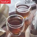 [全品送料無料] Bodum ボダム パヴィーナ ダブルウォールグラス 2個セット 0.25L Pa...