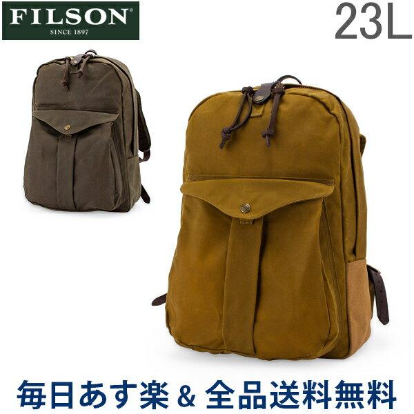 男女兼用バッグ, バックパック・リュック  FILSON 70307 JOURNEYMAN BACKPACK 23L