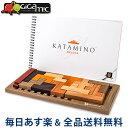 [全品送料無料] ギガミック Gigamic カタミノ デラックス 木製パズル 脳トレ 知育玩具 Katamino DLX GZKL 3421271302025 おもちゃ 子供 ボードゲーム 【あす楽】