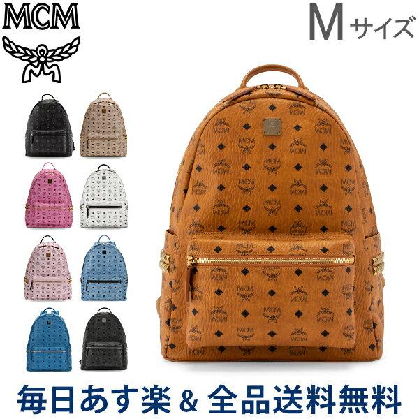男女兼用バッグ, バックパック・リュック  MCM M STARK