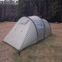 [全品送料無料] ノルディスク NORDISK レイサ 4人用 テント 4PU 122030 ダスティーグリーン Reisa 4 PU - Aluminium Dusty Green キャンプ アウトドア あす楽