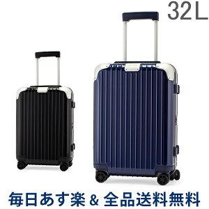 [全品送料無料] リモワ RIMOWA 【Newモデル】 ハイブリッド キャビン S 32L 機内持ち込み スーツケース Hybrid 旧 リンボ