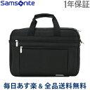 【1年保証】[全品送料無料] サムソナイト SAMSONIT