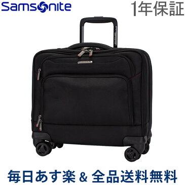 [全品送料無料] サムソナイト Samsonite ビジネスバッグ キャリーケース 4輪 XENON 3 スピナー モバイルオフィス 89438-1041 ブラック Spinner Mobile Office Black メンズ 出張 あす楽