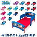 [全品送料無料] デルタ Delta 子供用 ベッド トドラーベッド Toddle Bed 組み立て式 幼児用 インテリア ...