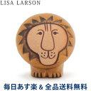 【あす楽】 [全品送料無料] リサラーソン 置物 ライオン 4.7 x 5.3cm オブジェ 北欧 装飾 インテリア 1110100 LisaLarson Lions Mini
