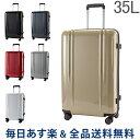 [全品送料無料] ゼロハリバートン Zero Halliburton スーツケース 35L ポリカーボネート ZRL 22 Lightweight Luggage 80581 ZTL22 ファスナータイプ 4輪 旅行 出張