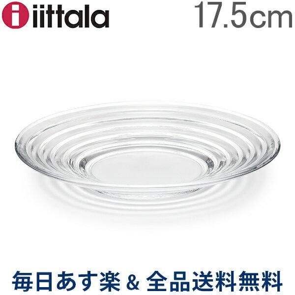 食器, 皿・プレート  175mm 1.75cm 64-1192-006115-8 iittala AINO AALTO
