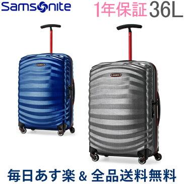 [全品送料無料] サムソナイト Samsonite スーツケース 36L ライトショック スポーツ スピナー 55cm 機内持ち込み 軽量 105262.0 あす楽