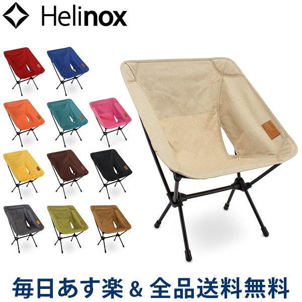 イス・テーブル・レジャーシート, イス  Helinox Chair Home