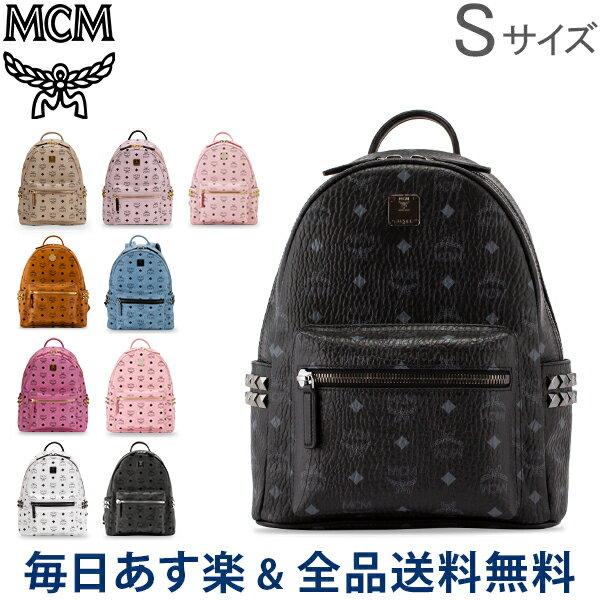 男女兼用バッグ, バックパック・リュック  MCM S STARK