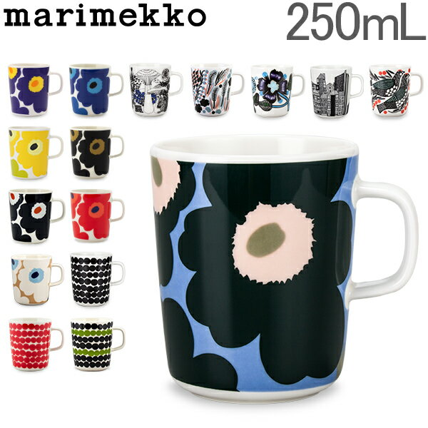 キッズ用食器, マグカップ・コップ  Marimekko 250mL