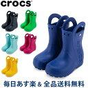 [全品送料無料] クロックス Crocs レインブーツ ハンドル イット ブーツ キッズ Handle It Rain Boot Ki...