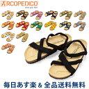 [全品送料無料] アルコペディコ Arcopedico サンダル サルーテライン サンタナ 5061140 レディース コンフォートサンダル 靴 シューズ 快適 外反母趾予防 あす楽