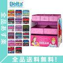 [全品送料無料] デルタ Delta おもちゃ箱 子ども部屋...