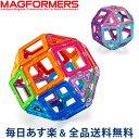 [全品送料無料] マグフォーマー おもちゃ 30ピースセット 知育玩具 キッズ アメリカ 子供 面白い Magformers 空間認識 展開図 ラッピング対応可 送料無料 あす楽