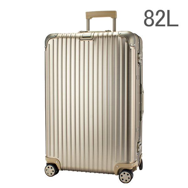 d4898299c5 [全品送料無料]リモワ RIMOWA トパーズ チタニウム 82L 924.70.03.4 Topas Titanium Multiwheel  チタンゴールド (シャンパンゴールド) スーツケース 4輪 マルチ ...