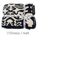カシウェアブランケット135×183cm1350×1830mm国内検針済毛布肌触りデザインお洒落防寒KASHWEREThrowDAMASKBLANKETMalt/Cr?me