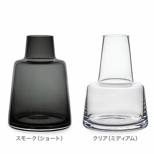 【2点で200円OFFクーポン】[全品送料無料]ホルムガードHolmegaard花瓶フローラフラワーベース12cmFloraVaseH12ガラス一輪挿しシンプル北欧あす楽