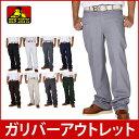 [全品送料無料]【赤字売切り価格】 Ben Davis ベンデイビス Pants パンツ Original Ben's オリジナルベンズ ワークパンツ 送料無料 アウトレット
