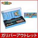 [全品送料無料]【赤字売切り価格】 Rainbow Loom レインボールーム complete kit コンプリートキット R0001 フルセット 手作り 小学生 6歳以上 男の子 おもちゃ 女の子 送料無料 アウトレット