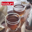 Bodum ボダム パヴィーナ ダブルウォールグラス 2個セット 0.25L Pavina 4558-10US Double Wall Thermo Cooler set of 2 クリア 北欧 ラッピング対応可 送料無料