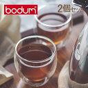 [全品送料無料]Bodum ボダム パヴィーナ ダブルウォールグラス 2個セット 0.25L Pavina 4558-10US Double Wall Thermo Cooler set of 2 クリア 北欧 新生活 【NEW_D0301】