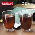 Bodum ボダム パヴィーナ ダブルウォールグラス 2個セット 0.35L Pavina 4559-10US Double Wall Thermo Cooler set of 2 クリア 北欧 ビール ラッピング対応可 送料無料