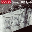 ボダム グラス ダブルウォールグラス パヴィーナ 6個セット 350mL タンブラー 保温 保冷 クリア 4559-10-12US bodum Double Wall Glass Pavina Gift Set (SET of 6) Medium, 0/35L, 12oz ビール 送料無料