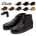 [全品送料無料]クラークス Clarks ワラビーブーツ メンズ Wallabee Boot ワラビー ブーツ レザー 本革 靴 カジュアル 履きやすい 快適