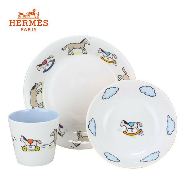 エルメス アダダ セット 食器 お子様 034004P / Set of 3 pcs HERMES Adada Coffret Set of 3 pieces:LUCIDA