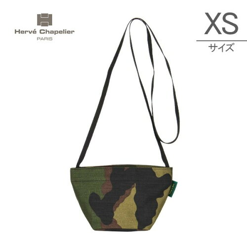 Herve Chapelier エルベシャプリエ Mini-tote, square base 舟型 トート XS Foret (Camouflage) ...