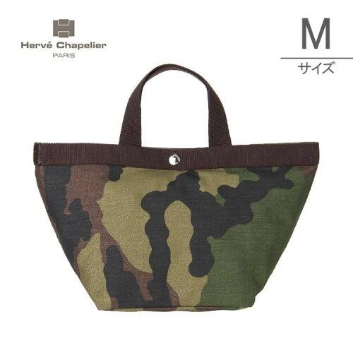 Herve Chapelier エルベシャプリエ Medium tote, square base 舟型 トート M (ポケット無し) For...