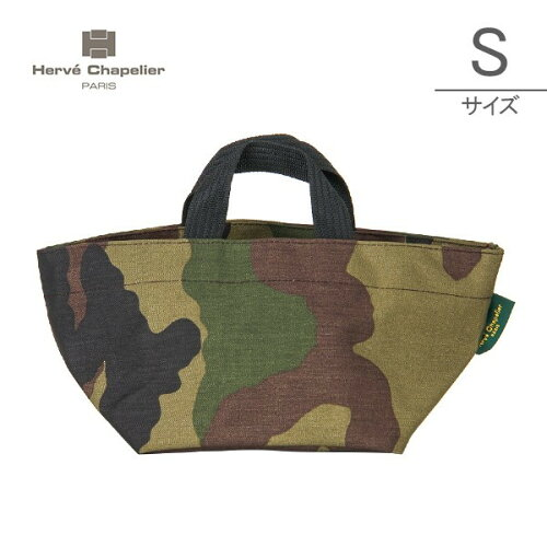 Herve Chapelier エルベシャプリエ Small tote, square base 舟型 トート S Foret (Camouflage) ...