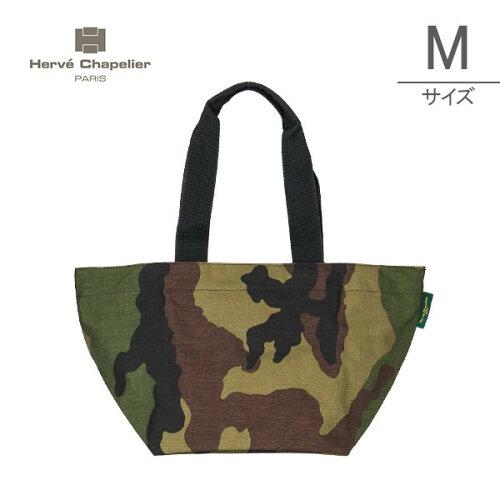 Herve Chapelier エルベシャプリエ Medium tote, square base, inside pocket Camouflage カモフラ...